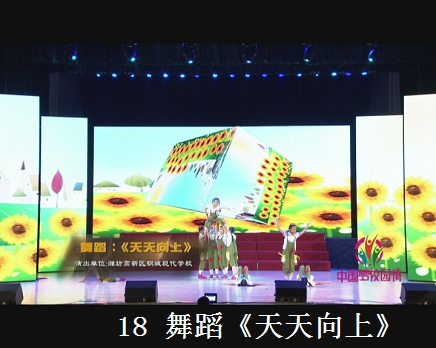 http://houtai.sdetv.com.cn//upload/Contenttype/2016/09/29/o_1atqc3pj21ep518tg1n8q1ej7er84e.jpg