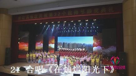 http://houtai.sdetv.com.cn//upload/Contenttype/2016/09/29/o_1atqca7ql1kpdjlj1oci185e1e542u.jpg