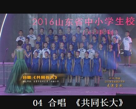 http://houtai.sdetv.com.cn//upload/Contenttype/2016/09/29/o_1atqd498h119jgjuf9r1q7o6iq3e.jpg